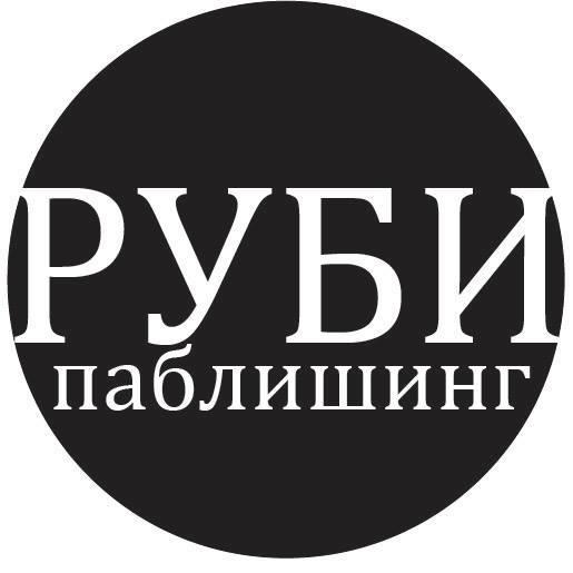 Isd Ruby Publishing