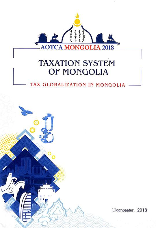 Taxation System of Mongolia English